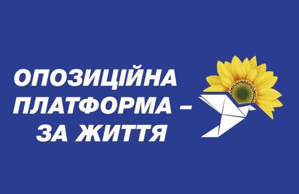 ЮРІЙ ПАВЛЕНКО: Щиро вітаю українців з історичною подією, яка об'єднала нас – з Днем Незалежності України