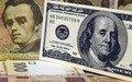 """Свіжий курс валют: міжбанк, """"чорний"""" ринок, готівковий ринок"""
