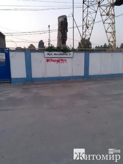 """""""Яма на ямі"""" вулиця Металістів у Житомирі. ФОТО"""