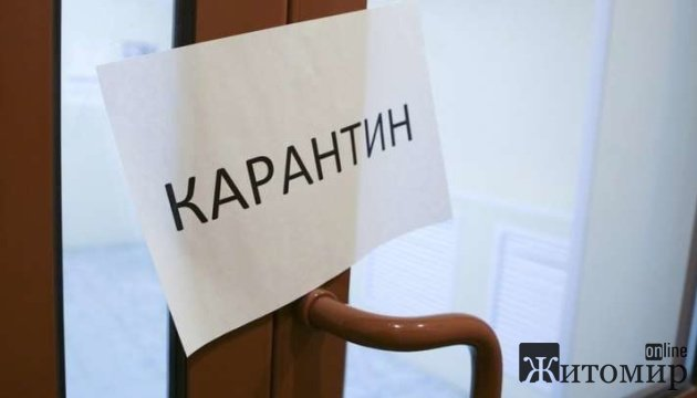 В Україні планують продовжити карантин до 1 листопада