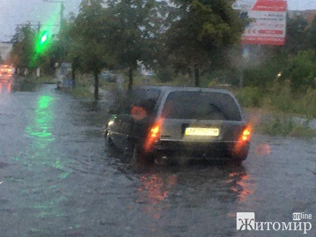 Пане Сухомлин, чому затопило Житомир?