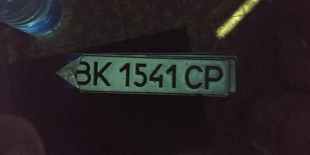 У одному з районів Житомира знайдено п'ять автомобільних номерних знаків