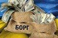 Державний борг України за місяць виріс на 86 мільярдів
