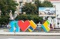 5 вересня у Житомирі відбудеться великий арт-фестиваль