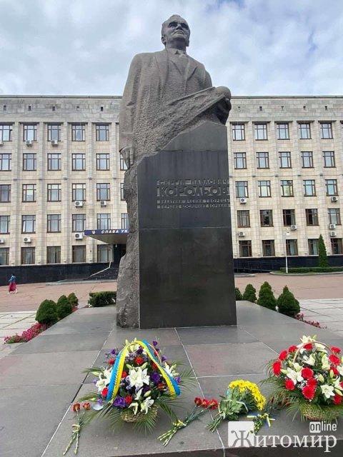 У Житомирі відзначають 50-річчя з дня заснування музея космонавтики. ФОТО