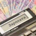 У Житомирській області борг по зарплаті становить 17,9 млн грн