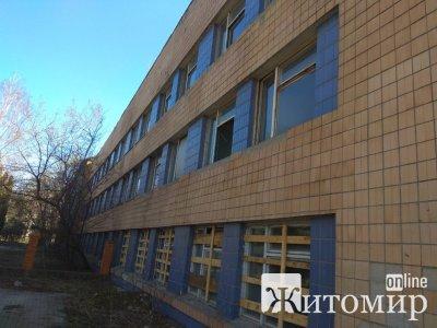 У Житомирі повторно виставили на аукціон будівлю цеху контрольно-вимірювальних приладів