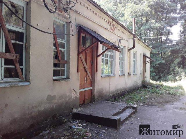 В одному з міст Житомирської області мер планує віддати тубдиспансер під житло АТОвцям?