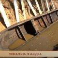 Відеосюжети про унікальну знахідку та розкопки древлянського човна-довбанки на Житомирщині