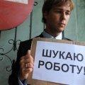 На Житомирщині під час карантину майже 15 тис. жителів отримали статус безробітного