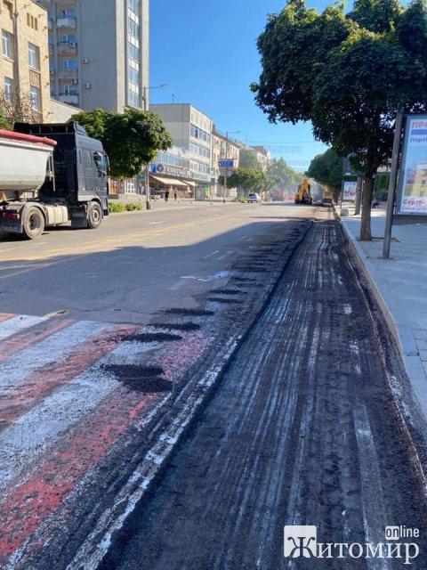 На Київській у Житомирі розпочався капремонт дорожного покриття. ФОТО