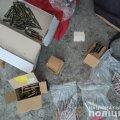 У жителя Малина поліцейські знайшли тротилову шашку та гранати. ФОТО