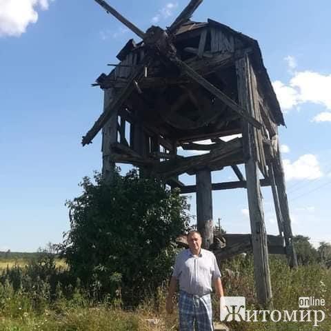 Залишки минулого - вітряк у селі Овруцького району. ФОТО