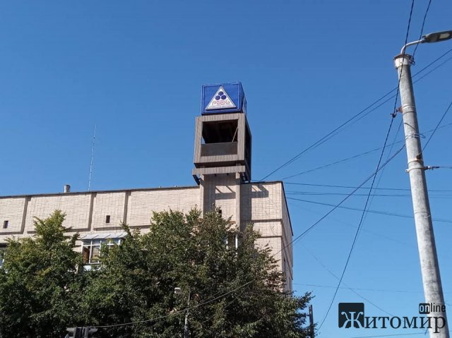 З центрального житомирського майдану зник електронний годинник. ФОТО