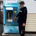 У Житомирі чоловік обікрав автомат розливу води