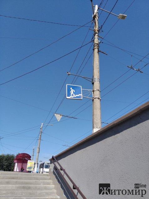 У Житомирі встановили камери відеоспостереження. ФОТО