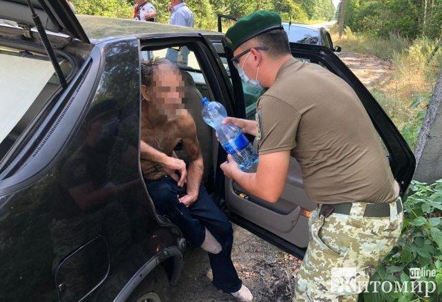 Житомирські прикордонники допомогли іноземцю, якому стало погано. ФОТО