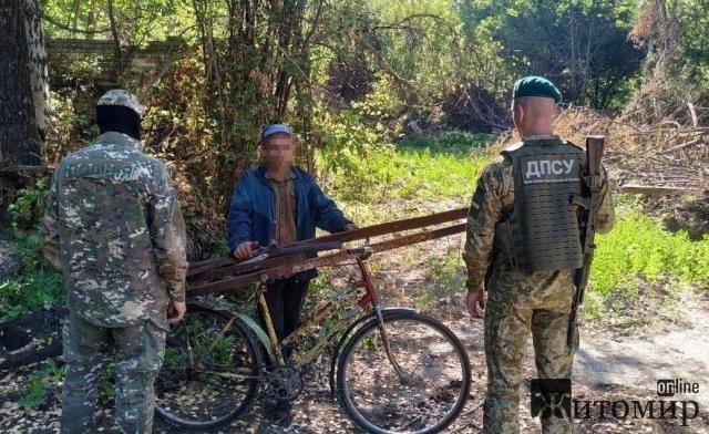 Житомирські прикордонники затримали чоловіка, який із зони ЧАЕС вивозив метал. ФОТО