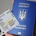 Паспорти у формі книжечки планують замінити на пластикові картки
