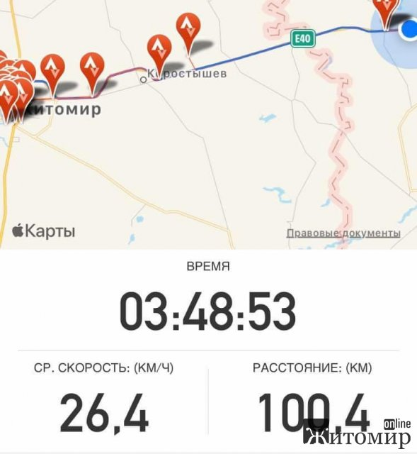 Житомирянину знадобилися 6 годин, аби на велосипеді проїхати до Києва та повернутись назад до обласного центру. ФОТО