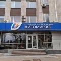 """АТ """"Житомиргаз"""" не має наміру облаштовувати на Фещенка-Чопівського автостоянку"""