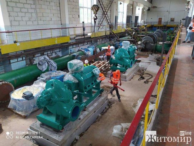 У житомирському водоканалі похвалилися новим машинним залом. ФОТО