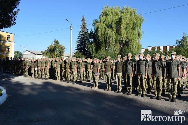 У житомирському військовому інституті розпочалися заняття з новим набором курсантів. ФОТО