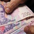 Українцям перерахують пенсії: хто і на які суми може розраховувати