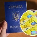 Українців змусять обміняти старі паперові паспорти: скільки це буде коштувати