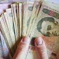 На Житомирщині жінка викрала у подруги її заробітну платню