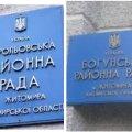 У Житомирі вибори будуть довшими, ніж у Рівному чи Хмельницькому!
