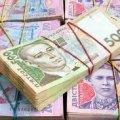 На Житомирщині колишнього бухгалтера однієї з об'єднаних територіальних громад підозрюють у привласненні понад 214 тис грн бюджетних коштів