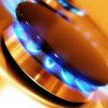 Коли відправляти показники щодо газу?