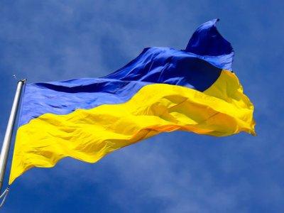 Те, чого ви, можливо, не знали про Україну