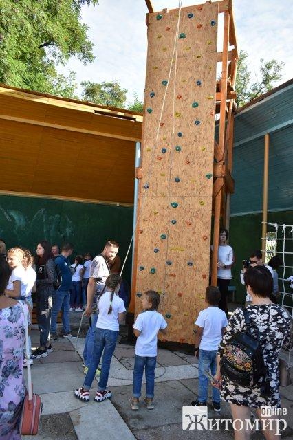У Коростені в парку відкрили розважальний комплекс. ФОТО