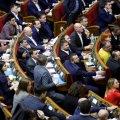 В Украине повысили минимальную зарплату: Рада приняла закон