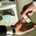 """""""Підготовка до виборів"""": На Житомирщині поліція перевіряє інформацію щодо купівлі документів громадян"""