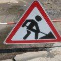 У Новоград-Волинському планують відремонтувати тротуар