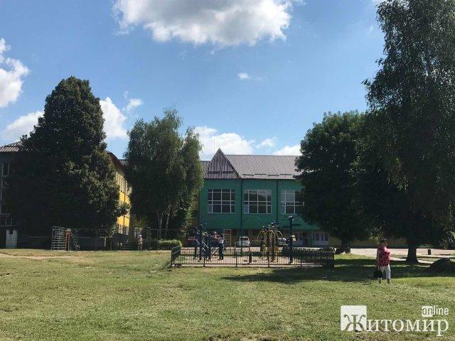 У Житомирі утеплили школу № 14. ФОТО