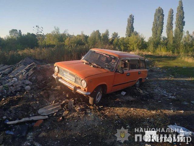 На Житомирщині дорослий чоловік викрав автомобіль жителя Вінницької області. ФОТО