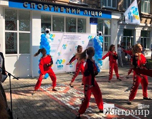 Відкриття першого спортивного ліцею-інтернату в Житомирській області в День знань 1 вересня