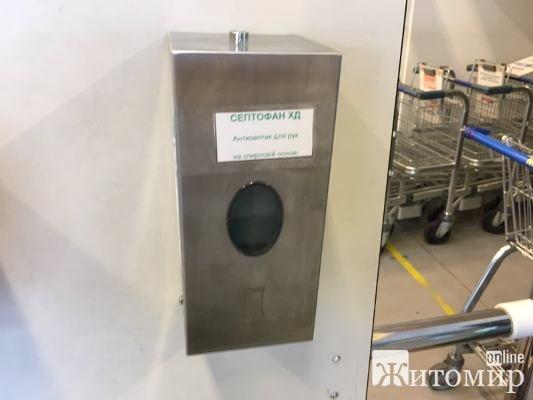 """У житомирському супермаркеті """"МЕТРО"""" зник дезінфектор для ручок візків. ФОТО"""