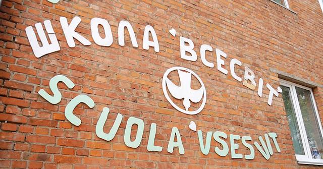 У Житомирі в приватній християнській школі дівчинку вигнали з уроку через заборгованість за навчання