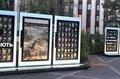 У Бердичеві змінять меморіал загиблим учасникам АТО