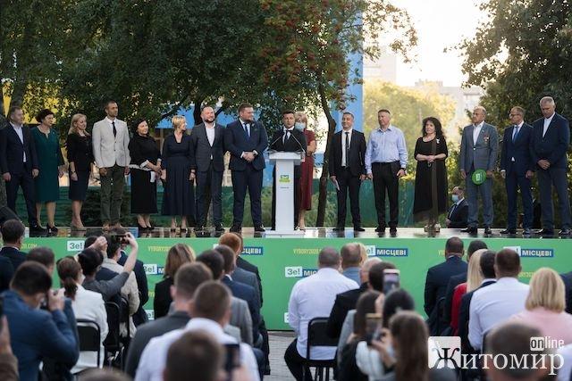 """""""Ми пропонуємо разом рухатися до заможної, конкурентоспроможної країни"""", - Зеленський"""