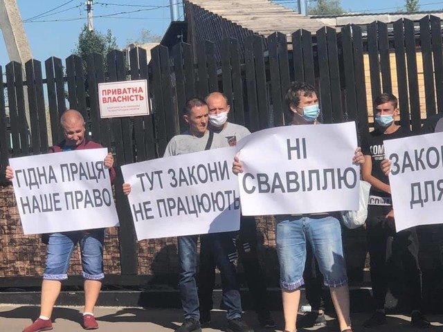 У Житомирі мітингують працівники заводу Kromberg & Schubert