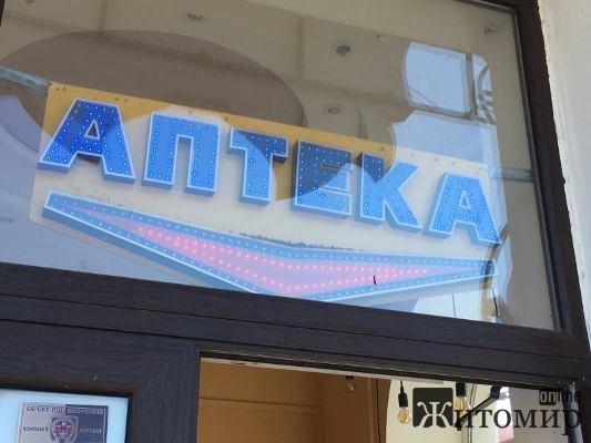Де зараз у Житомирі найдешевші маски? ФОТО