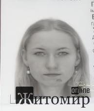 У Житомирській області поліція розшукує дівчину, яка посеред ночі залишила домівку. ФОТО