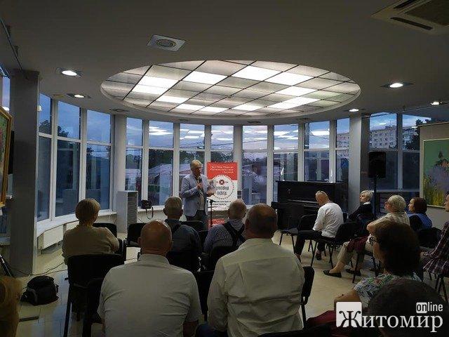 У Житомирі відбулася творча зустріч з відомим українським істориком Петром Кралюком. ФОТО