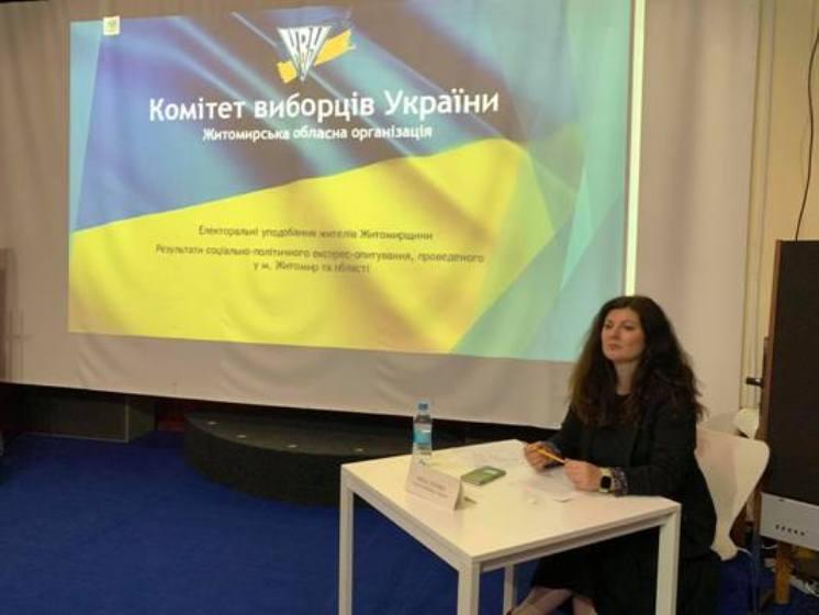 Житомирський КВУ презентував свіжу соціологію: в другий тур мерських виборів проходять Сухомлин та Євдокимов